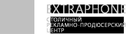 extraphone.ru